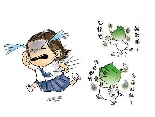 动漫 卡通 漫画 头像 500_376
